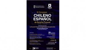 congreso_chileno_espanol