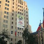 Organismos públicos abren diversos concursos para abogados