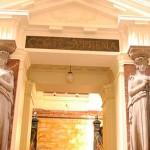 Abiertos concursos para el Tribunal de Propiedad Intelectual y el CDE